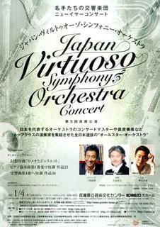 20170104 concert.jpg