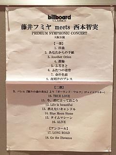 20170517 concert2.jpg