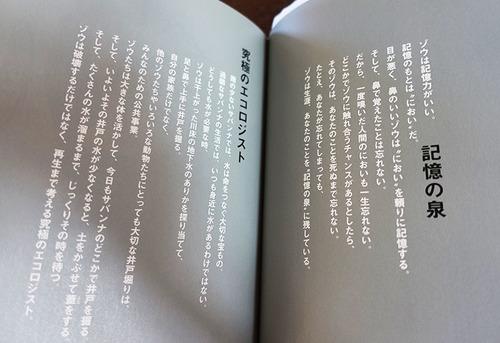 20170901 book2.jpg