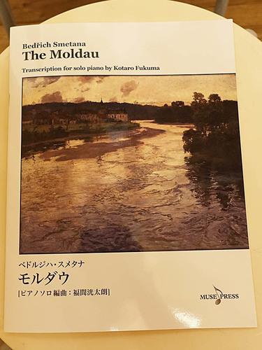 20171215 fukumasan concert2.jpg