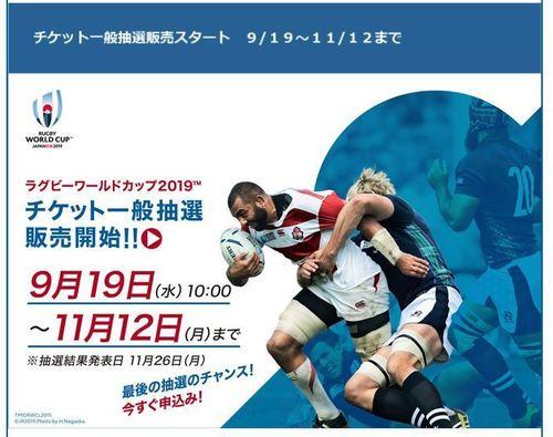 20180927 rugby.JPG