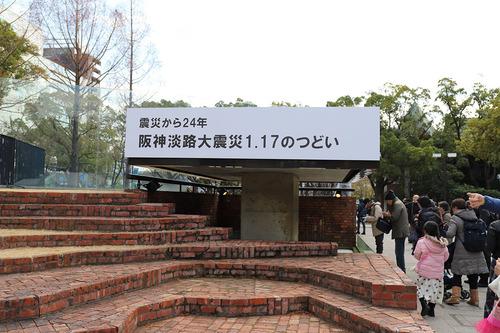 20190117 higashiyuenchi 6.jpg
