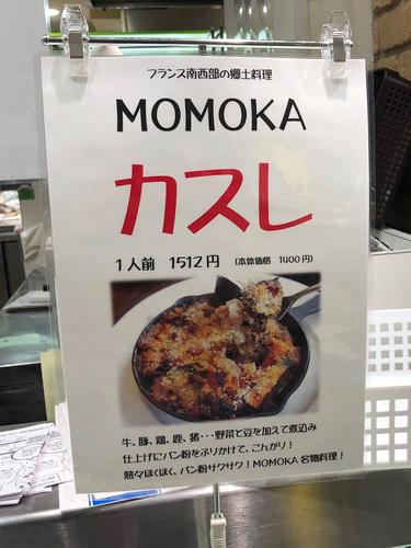 20190403 momoka5.jpg