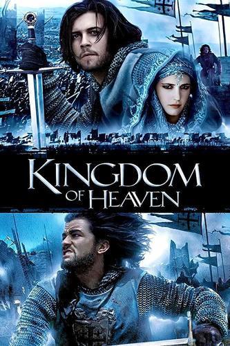 kingdam of heven8.jpg