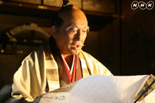20090913 tenchijin2.jpg