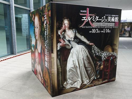 2011121 musee3.jpg