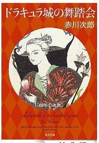 20130710 book_k.JPG