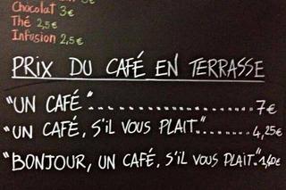 20131211 cafe.jpg