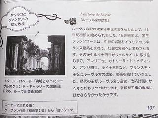 20140416 book2.jpg