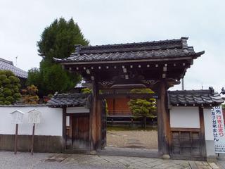 20140503 templ 1.jpg