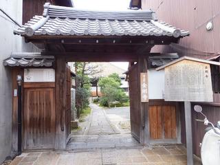 20141028 kyoto1.jpg