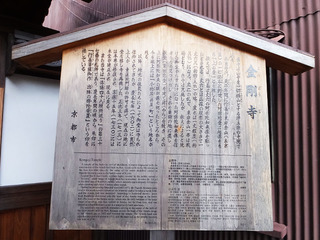20141028 kyoto4.jpg