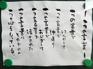 20141028 kyoto7.jpg
