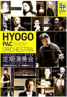 20150411 concert.JPG
