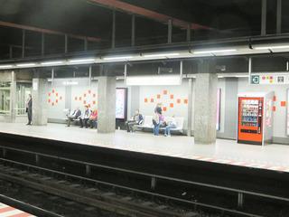 20160324 metro1.jpg