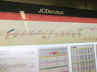 20160324 metro4.jpg