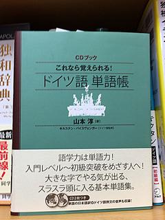 20170130 book1.jpg