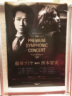 20170517 concert1.jpg
