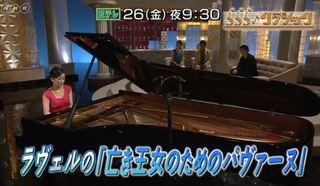 20170526 tv.JPG