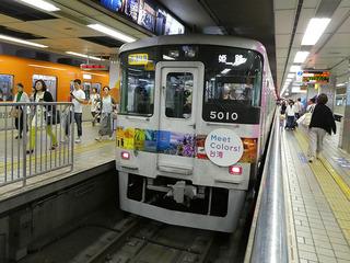 20170722 train1.jpg