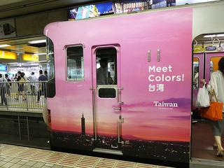 20170722 train2.jpg