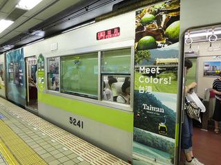 20170722 train3.jpg