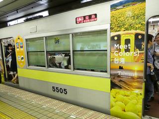 20170722 train4.jpg