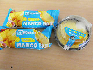 20170726 mango1.jpg
