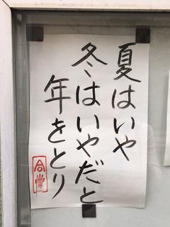 20170815 temple2.jpg