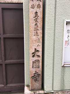 20170815 temple3.jpg