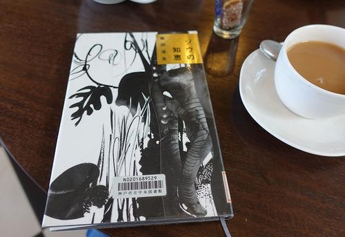 20170901 book1.jpg