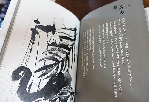 20170901 book3.jpg