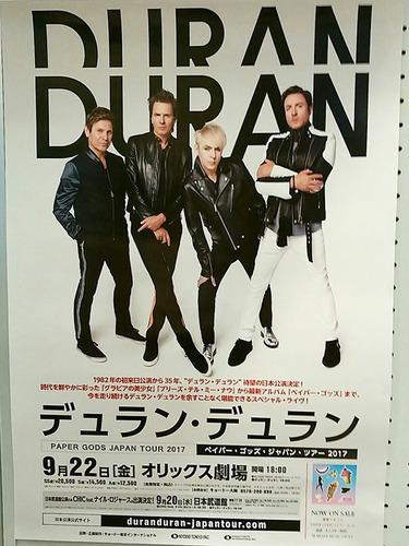 20170922 concert miya1.jpg