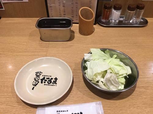 20171129 shinseka10.jpg