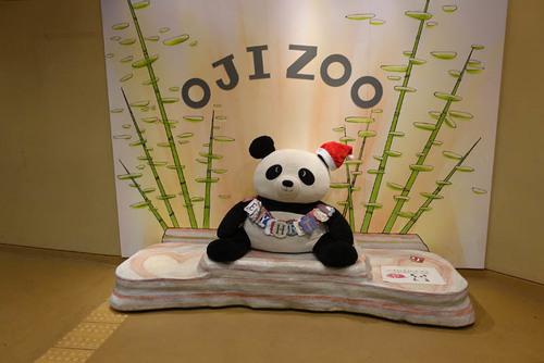 20171224 zoo9.jpg