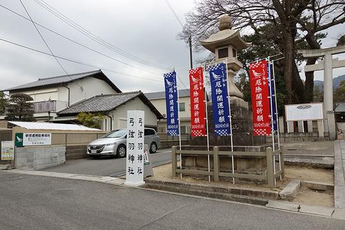 20180221 yuzuruha 2.jpg