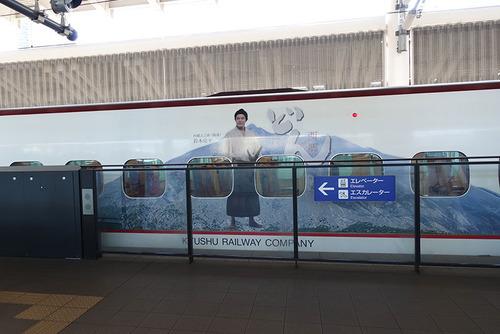 20180317 kumamoto station3.jpg