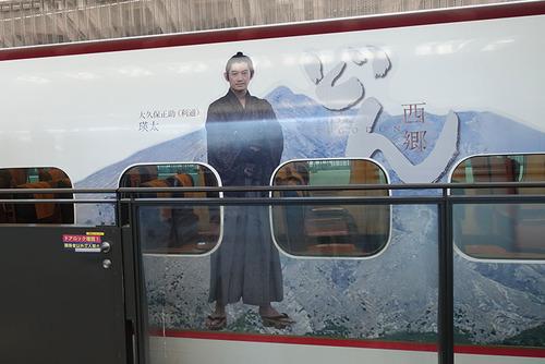 20180317 kumamoto station4.jpg