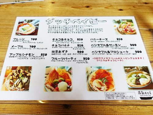 20180809 cafe3.jpg