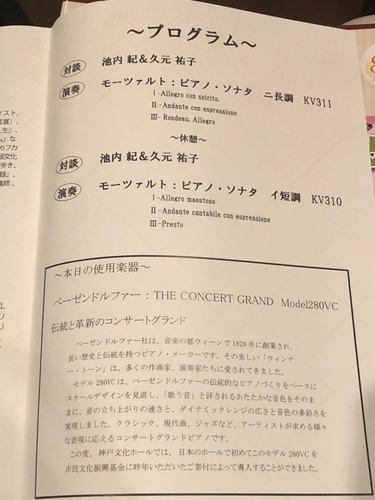 20180823 concert2.jpg