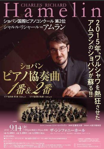 20180914 concert.JPG
