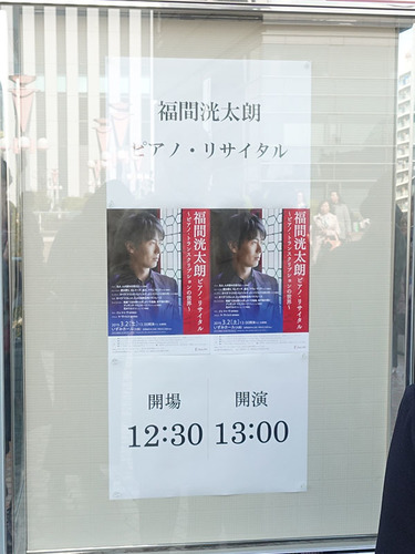 20190302 concert1.jpg