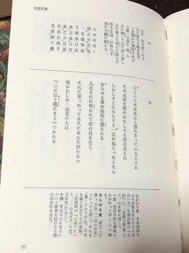 20190318 book2.jpg