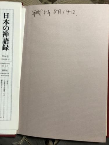 20190318 book3.jpg