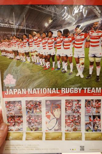 20190828 rugby1.jpg
