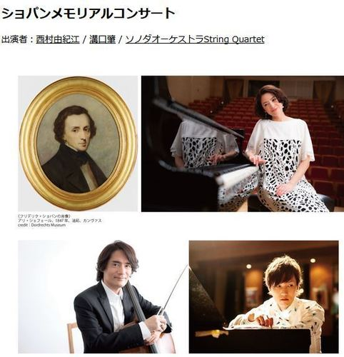 20191017 concert1.JPG
