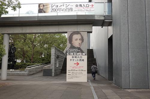 20191024 musee5.jpg