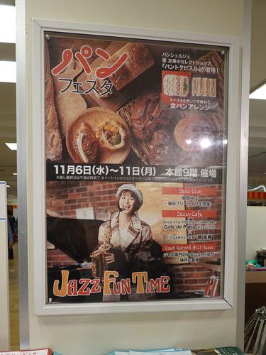 20191108 jazz 1.jpg
