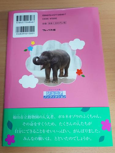 20191204 book2.jpg