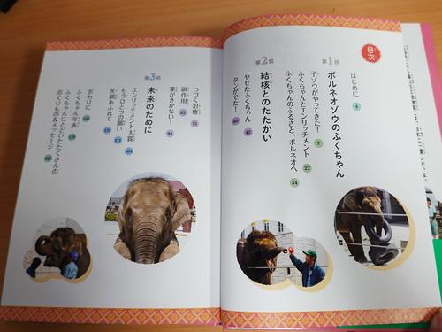20191204 book3.jpg